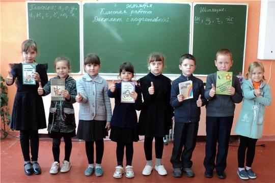 Акция «Молодёжь за здоровый образ жизни» в сельских библиотеках