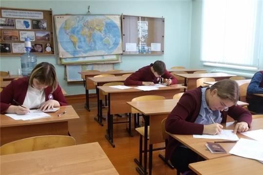 Десятиклассники Алатырского района проходят диагностическое тестирование