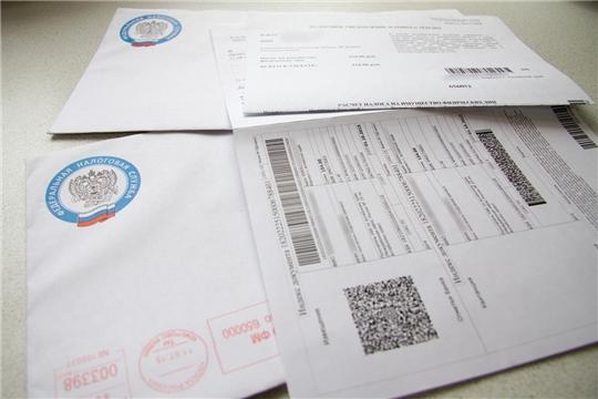 Что такое налоговое уведомление и как его исполнить