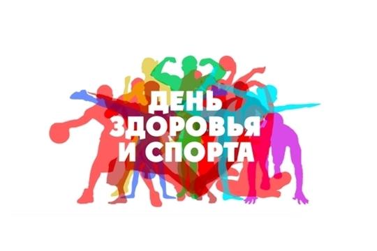 В Алатырском районе прошел октябрьский День здоровья и спорта