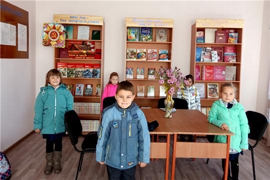 Мероприятия в библиотеках посвященные здоровому образу жизни
