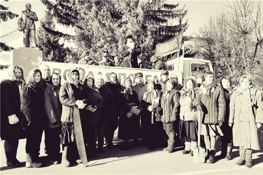 Жители Алатырского района приняли участие в акции памяти «Строителям безмолвных рубежей…»