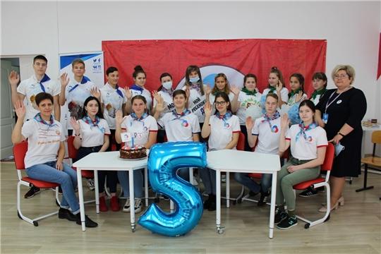 Активисты Алатырского района приняли участие в Слёте Российского движения школьников