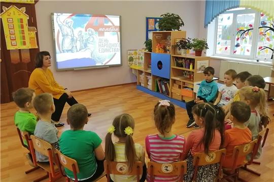 Интерактивный «Музей национальных культур народов России» организовали в Чуварлейском детском саду