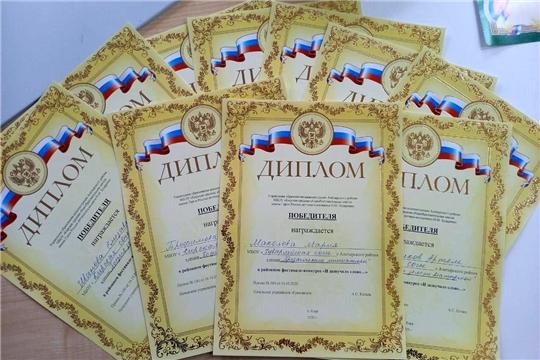 Литературный фестиваль - конкурс «И зазвучало слово….»