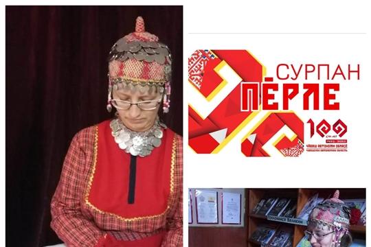Алатырский район присоединились к акции «Сурпан «ПĔРЛЕ»
