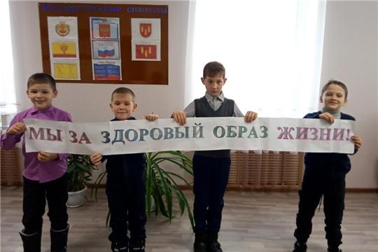 В библиотеках Алатырского района продолжаются мероприятия в рамках акции «Молодежь за здоровый образ жизни»