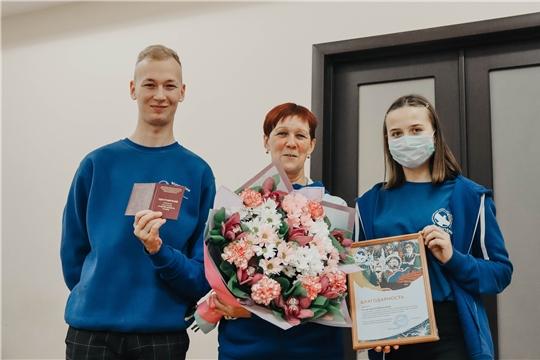 «Серебряный волонтер» Алатырского района удостоена Почетного знака «Наставник молодежи»