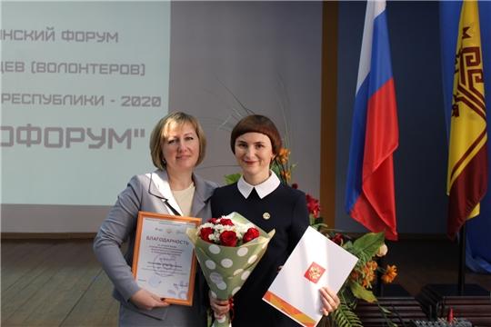 Награды за вклад в развитие добровольческого движения получили представители Алатырского района