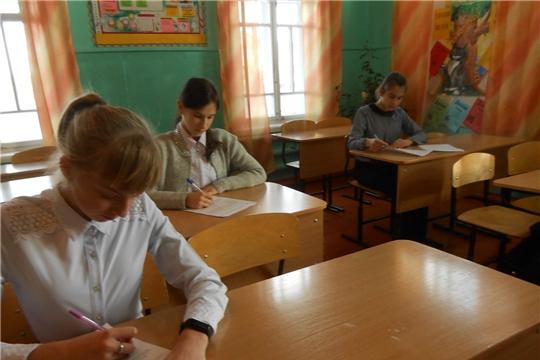 Библиотеки Алатырского района приняли участие во Всероссийской Олимпиаде «Символы России»