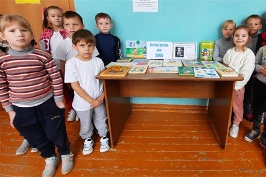 Литературный урок «Добрый друг детей» в Алтышевской сельской библиотеке
