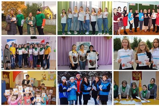 Добровольцы Алатырского района примут участие в республиканском конкурсе «Почему я волонтер?»