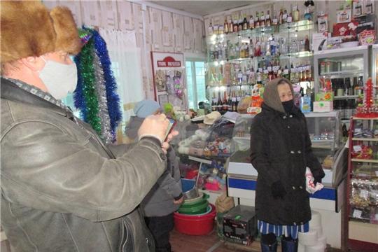 В Алатырском районе продолжаются мобильные рейды по торговым объектам и общеобразовательным учреждениям