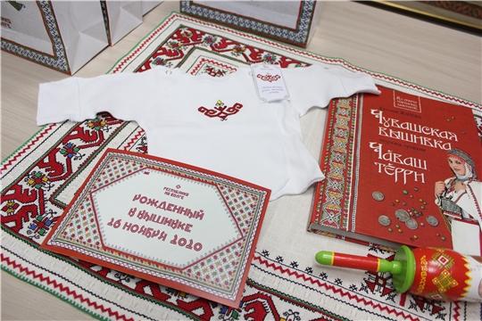 Поздравление главы администрации Алатырского района Н.И. Шпилевой с Днем чувашской вышивки