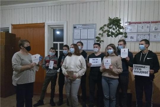 В учреждениях культуры проходят мероприятия в рамках акции «Стоп ВИЧ/СПИД»
