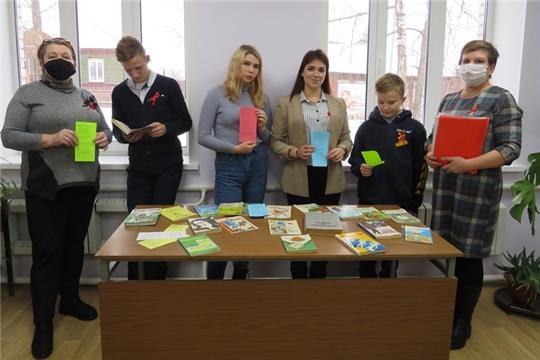 Мероприятия в рамках Всемирного дня борьбы со СПИДом в сельских библиотеках