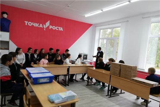 «Точка роста» – новая ступень развития сельской школы