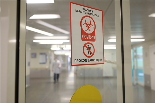 Работники медучреждений Чувашии, участвующие в оказании помощи больным COVID-19, получат дополнительные выплаты