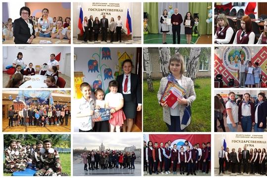 Представители Алатырского района вошли в состав Детского общественного совета при Уполномоченном по правам ребенка в Чувашской Республике