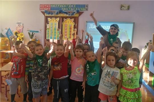 """Всероссийский экологический урок """"Дар воды"""" прошёл в Чуварлейском детском саду """"Колокольчик"""