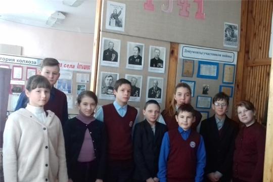 Мероприятия в библиотеках района, посвященные Дню Героев Отечества