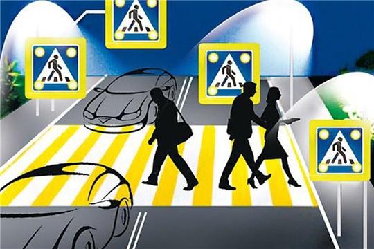На обслуживаемой территории МО МВД России «Алатырский» проходит оперативно-профилактическое мероприятие под названием «Пешеход. Пешеходный переход»