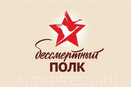 Работники культуры района принимают активное участие в общероссийской онлайн-акции «Бессмертный полк дома»