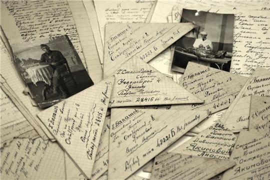 Виртуальная выставка музея «Письма с фронта»
