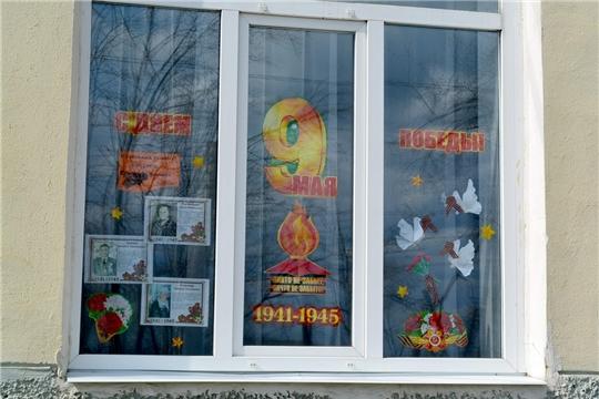 Объявляется акция «Моё мирное небо за окном!», посвящённая 75-летию Победы в Великой Отечественной войне