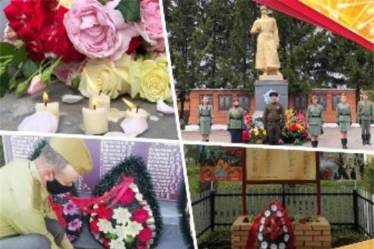 Работники культуры почтили память погибших в годы Великой Отечественной войны акциями «Свеча Победы», «Минута молчания» и возложением венков