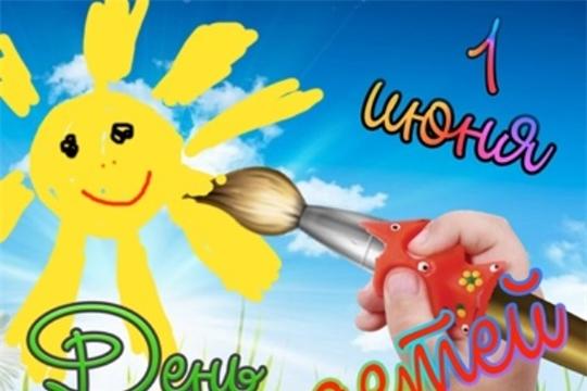 Объявляется онлайн-акция рисунков и фотографий «Да здравствует детство!»