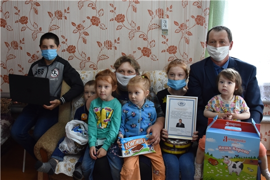 1 июня 2020 года, в Международный день защиты детей в семье  Ивановых   произошло памятное событие