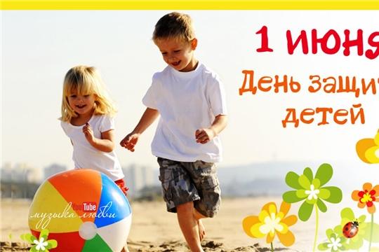 Поздравление главы администрации Аликовского района А.Н. Куликова с Международным днем защиты детей