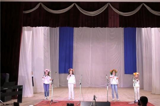Онлайн-концерт от Аликовской детской школы искусств, посвященный Дню России