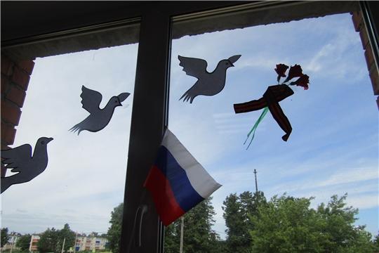 Аликовская центральная библиотека присоединяется к Всероссийскому флешмобу «Голубь мира»