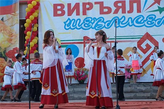 Окончен приём заявок для участия в XXV Межрегиональном дистанционном конкурсе исполнителей чувашской эстрадной песни «ВИРЪЯЛ ШЕВЛИСЕМ»