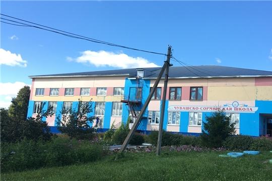Чувашско-Сорминская школа встретит своих учеников в обновленном виде