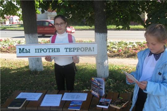 3 сентября в России отмечается скорбная дата – День солидарности в борьбе с терроризмом