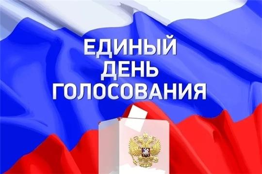 В Аликовском районе на 15 часов проголосовали 63,22 % избирателей