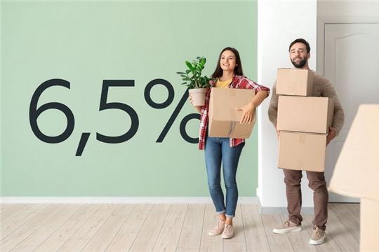Более двух тысяч семей в Чувашии воспользовались льготной ипотекой под 6,5%