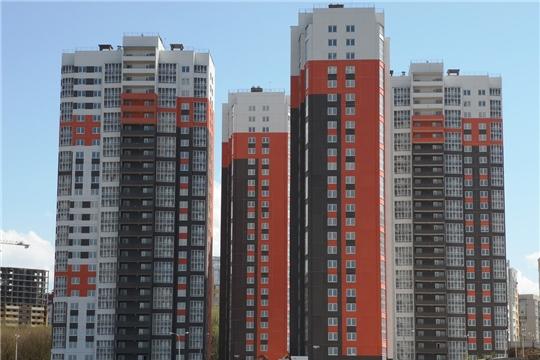В центре Чебоксар на кадастровый учет поставлены 4 многоквартирных дома