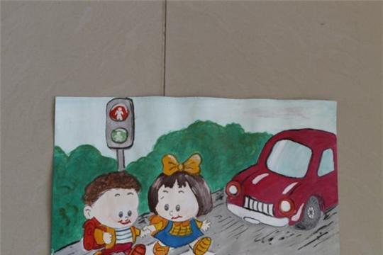Итоги конкурса рисунков по ПДД «По дороге в школу, в детский сад»