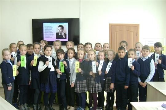 В Аликовской детской библиотеке прошла  литературная квест-игра  «Великие имена Чувашии: И.С. Тукташ»