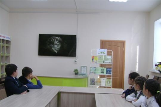 В  Аликовской детской библиотеке  были проведены громкие чтения «О поэте говорят стихи» и оформлена книжная  выставка  «Песенный поэт России»