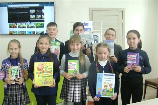 В Аликовской детской библиотеке прошел этикет-урок « Говорить «спасибо» - это приятно!»