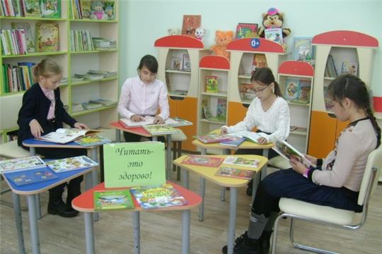 Аликовская детская библиотека  приняла участие в акции «Всемирный день чтения вслух»