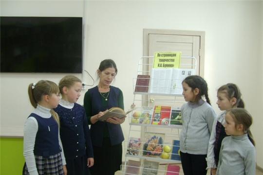 В Аликовской детской библиотеке оформлена книжная выставка «По страницам творчества И.А. Бунина»