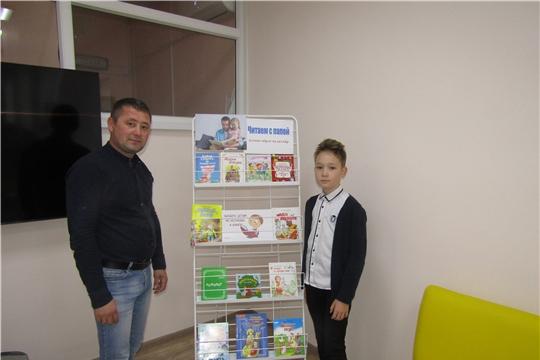 Аликовская центральная библиотека  провела час семейного общения «Отцы и дети».