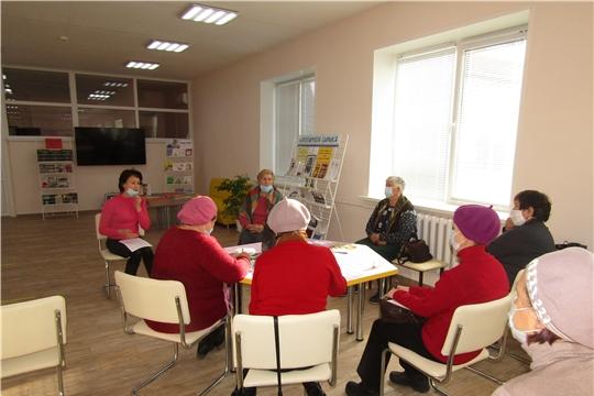 В Алковской центральной библиотеке состоялось очередное занятие «Школы Пожилых»