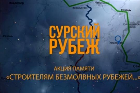 28 октября в Театре оперы и балета состоится акция памяти «Строителям безмолвных рубежей..»